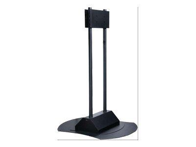 Peerless Flat Panel Stand FPZ-670 - Aufstellung für 2 LCD-Displays - Schwarz - Bildschirmgrösse: 127 - 180.3 cm (50