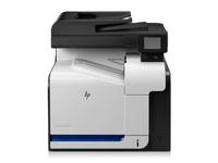 HP Color LaserJet M570DN ,A4,4 in 1, Duplex