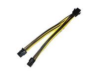 HP - Netzteil - 6-poliges PCIe Power bis 6-poliges PCIe Power