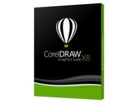 CorelDRAW Graphics Suite - Abonnement (1 Jahr) - 1 Benutzer - gehostet - CTL - Stufe 2501+