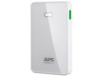 APC Mobile Power Pack - Powerbank - 5000 mAh - 2.4 A - 2 Ausgabeanschlussstellen (USB) - weiss