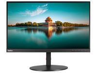 LENOVO PCG Display T23i