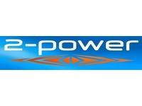 2-Power AC Adapter f/ Toshiba Laptops, 72 W, Schwarz, 400 g, 100 x 60 x 30 mm